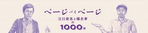 スクリーンショット 2014-09-17 19.47.38