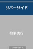 スクリーンショット 2014-10-06 14.51.16