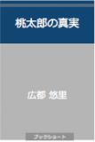 スクリーンショット 2014-10-06 14.51.35