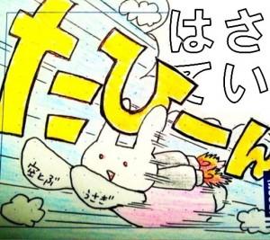 最果氏近影 (1)