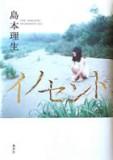 detail_book01