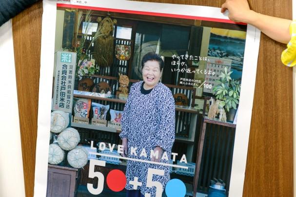 3-LOVE KAMATA